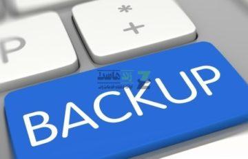 نحوه انتقال Backup از طریق Remote FTP در cPanel